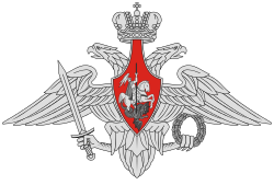 Medium_emblem_of_the_Ministry_of_Defence_of_the_Russian_Federation_(21.07.2003-present).svg.png
